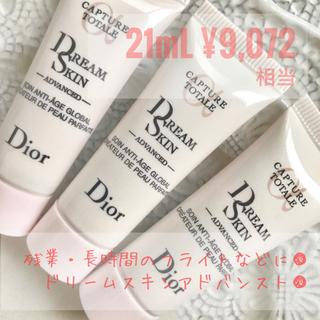ディオール(Dior)の【3本9072円分】カプチュールトータル ドリームスキンアドバンスト 夜メイクに(乳液 / ミルク)