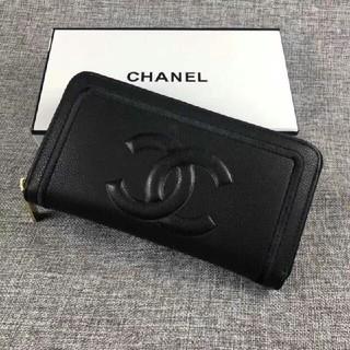 シャネル(CHANEL)のCHANEL シャネル 財布 ブラック(長財布)