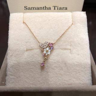 Samantha Tiara - ピンクゴールドネックレス