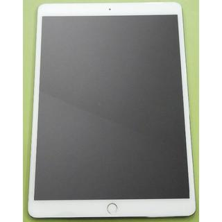 Apple - 美品 iPad Pro 10.5 512GB Cellular シルバー au