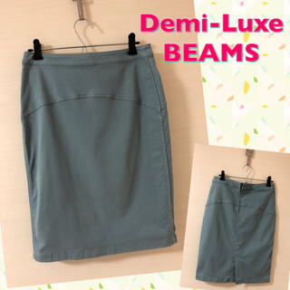 Demi-Luxe BEAMS - Demi-Luxe BEAMS ひざ丈 タイト スカート ビームス