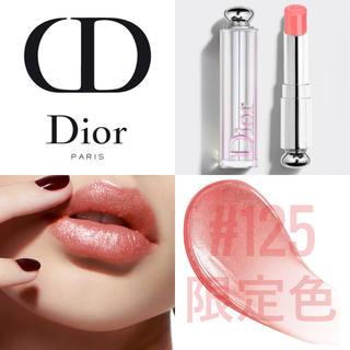 Dior - 【新品箱有】ディオール新作✦ ステラーシャイン #125 クレールドルナ 限定色