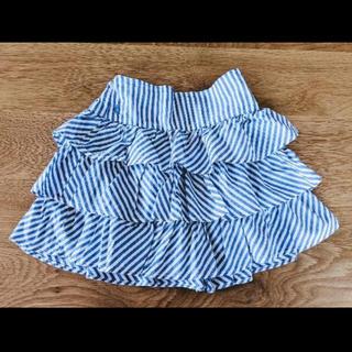 ラルフローレン(Ralph Lauren)のRALPH LAUREN♡ストライプフリルスカート(スカート)