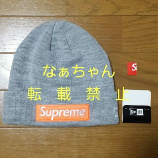 Supreme - Supreme New Era Box Logo Beanie 17FW