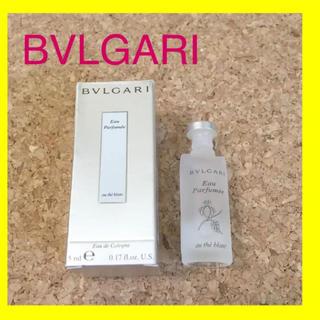 ブルガリ(BVLGARI)の【早い者勝ち!】ブルガリ ミニ 香水 オーデコロン(ユニセックス)