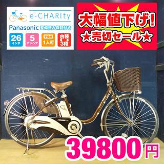 パナソニック(Panasonic)のm51☆電動自転車☆パナソニック ViVi DX☆26インチ☆(自転車本体)