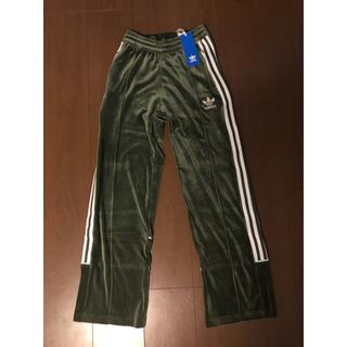 adidas - adidas track pants 希少XS
