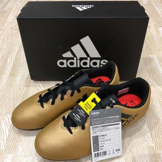 adidas - adidas アディダス サッカー フットサル シューズ