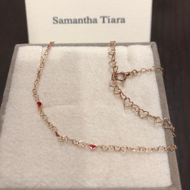 Samantha Tiara(サマンサティアラ)のハートピンクゴールドネックレス レディースのアクセサリー(ネックレス)の商品写真