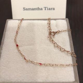 Samantha Tiara - ハートピンクゴールドネックレス