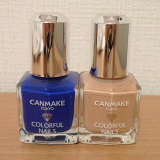 キャンメイク(CANMAKE)の新品 CANMAKE カラフルネイルズ 2本セット(マニキュア)
