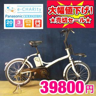 パナソニック(Panasonic)のKA013☆電動自転車☆パナソニック SUGAR DROP☆20インチ☆(自転車本体)