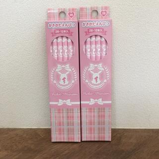 ショウワノート(ショウワノート)の【ラクマ便】 ポケットモンスター ピカチュウ かきかた 鉛筆 2B ピンク(鉛筆)