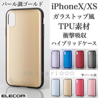 ea26d12ad0 エレコム(ELECOM)のiPhoneX/XS 衝撃吸収 パール調 【ゴールド】 ハイブリッド