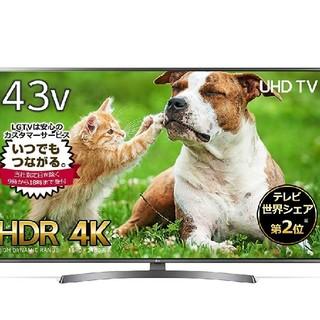 LG Electronics - LG 43V型 液晶 テレビ  4K HDR対応5年保証