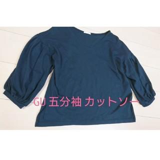 GU - GU  五分袖カットソー 美品!