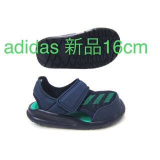 adidas - 処分価格 新品16cm アディダス adidas キッズ アクアシューズ ベビー
