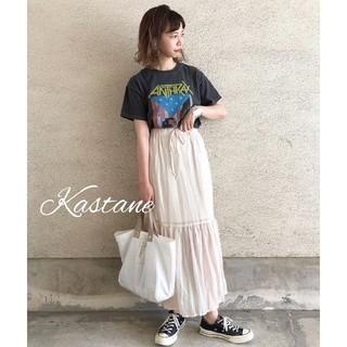 Kastane - 新作新品❀最安値♡ワッシャーシフォンスカート