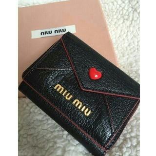 セリーヌ(celine)のミュウミュウラブレター型三つ折り財布(折り財布)