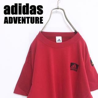 アディダス(adidas)の美品 adidas ADVENTURE アディダス アドベンチャー Tシャツ(Tシャツ/カットソー(半袖/袖なし))