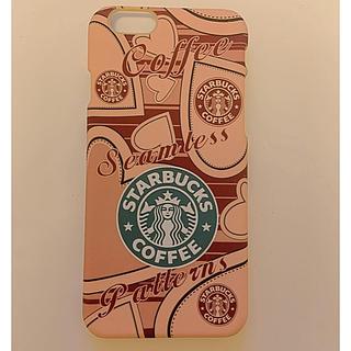 スターバックスコーヒー(Starbucks Coffee)のスターバックス☆iPhone6/6s 携帯カバー(iPhoneケース)