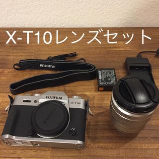 富士フイルム - フジフィルム ミラーレス一眼 X-T10 レンズセット