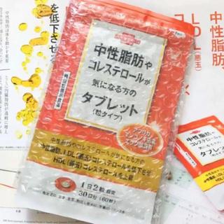 大正製薬 - 〜中性脂肪やコレステロールが気になる方のタブレット〜