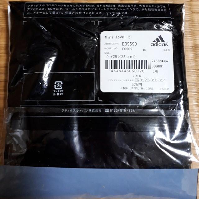 adidas(アディダス)のadidas ハンドタオル インテリア/住まい/日用品の日用品/生活雑貨/旅行(タオル/バス用品)の商品写真