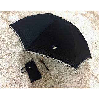 セリーヌ(celine)のセリーヌ 折りたたみ 日傘(傘)