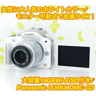 Panasonic - ★超可愛いホワイトカラー♪自撮り+スマホ転送OK!☆パナソニック G3★