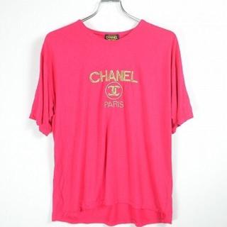 シャネル(CHANEL)の90s ブート CHANEL ショッキングピンク ゴールド刺繍Tシャツ 半袖(Tシャツ/カットソー(半袖/袖なし))
