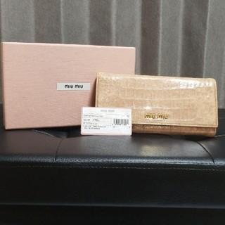 ミュウミュウ(miumiu)のMIU MIU 財布 美しい(長財布)
