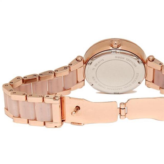Michael Kors(マイケルコース)のマイケルコース♡時計   ピンクゴールド   6/22まで レディースのファッション小物(腕時計)の商品写真