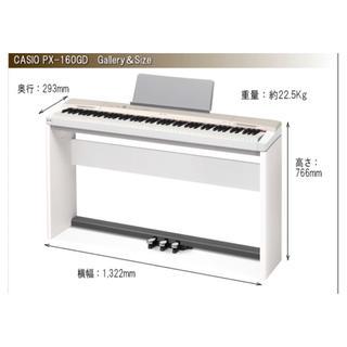 CASIO*privia px-160 電子ピアノ 純正フルセット 未使用品