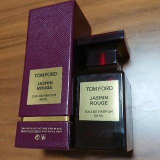 トムフォード(TOM FORD)のトムフォード 香水 ジャスミンルージュ TOMFORD(ユニセックス)