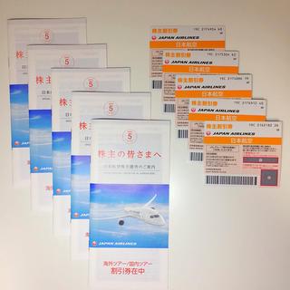 ジャル(ニホンコウクウ)(JAL(日本航空))のJAL 株主優待券 5枚+ツアー割引券冊子5冊(航空券)