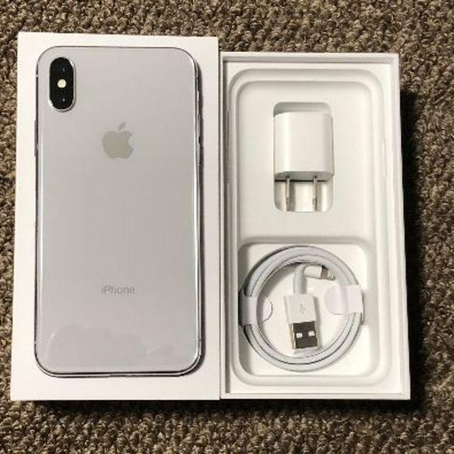 Apple(アップル)の【ラクマ最安値】iPhoneX 64GB シルバー ソフトバンク おまけ付 スマホ/家電/カメラのスマートフォン/携帯電話(スマートフォン本体)の商品写真