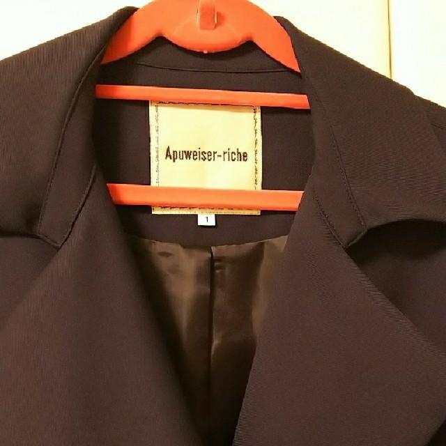 Apuweiser-riche(アプワイザーリッシェ)のアプワイザーリッシェ ゆるトレンチ レディースのジャケット/アウター(トレンチコート)の商品写真