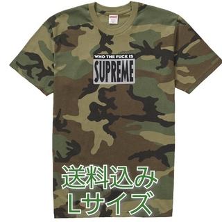 シュプリーム(Supreme)のSupreme Who The Fuck Tee 迷彩 カモ柄L(Tシャツ/カットソー(半袖/袖なし))