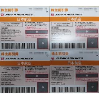 ジャル(ニホンコウクウ)(JAL(日本航空))の『JAL』株主優待券(その他)