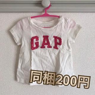 ギャップ(GAP)のGAP Tシャツ 80cm(Tシャツ)