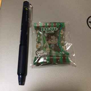 ショウガクカン(小学館)のお菓子キーホルダー 服部平次(キーホルダー)