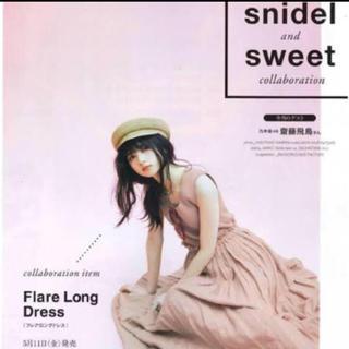 snidel - snidel♡sweet リネンコンビニットワンピース ピンク