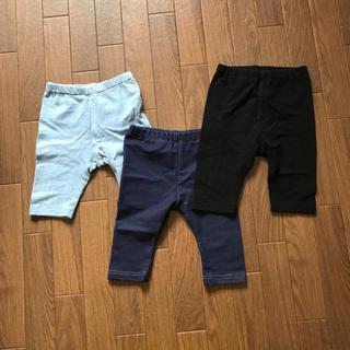 ユニクロ(UNIQLO)のUNIQLO パンツ まとめ売り 80cm(パンツ)