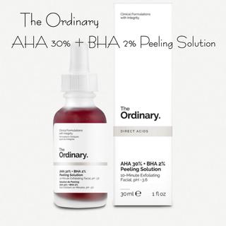 Sephora - the ordinary ピーリングソリューション