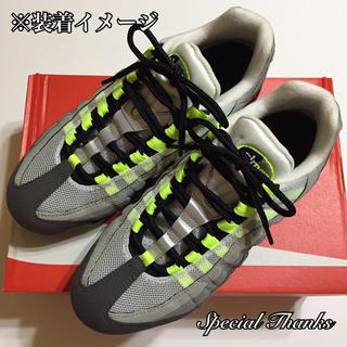 シューレース(靴紐)/ロープレース(丸紐)/ブラック/120cm※商品説明必読(スニーカー)