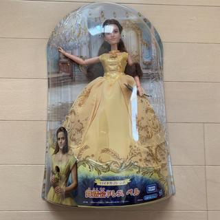 Disney - ロイヤルフレンズ 舞踏会ドレス  ベル