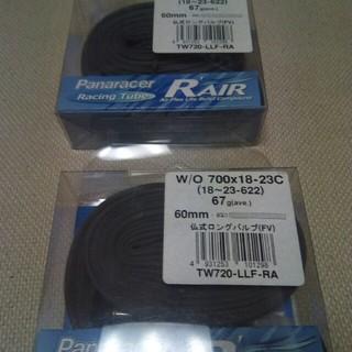 パナソニック(Panasonic)のPanaracerパナレーサーR'AIR700x18-23c 60mm2本セット(パーツ)
