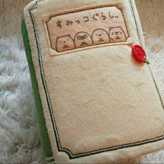 サンエックス - 図鑑ぬいぐるみ絵本 すみっコぐらしのすみっコ図鑑「すみっコ秘密の巻」