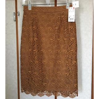 ユニクロ(UNIQLO)の新品☆ユニクロ レーススカート Mサイズ(ひざ丈スカート)